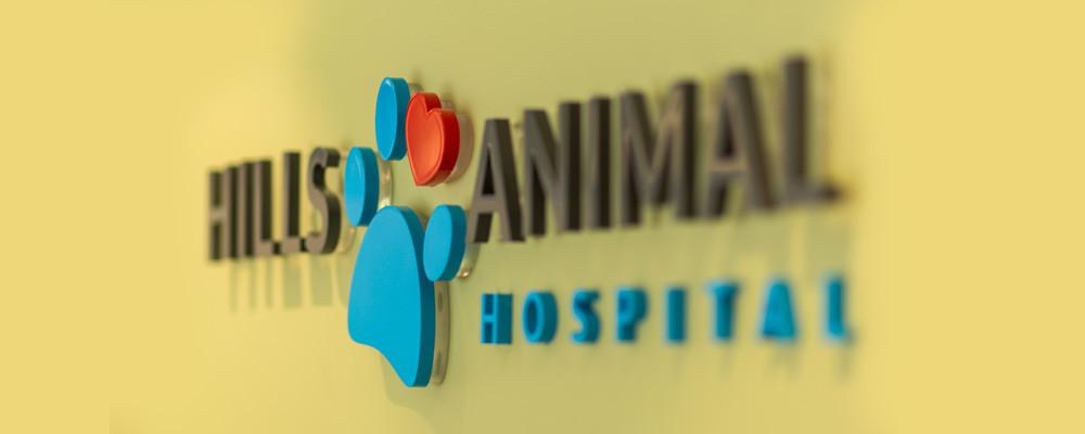banner-img-hospital-sign